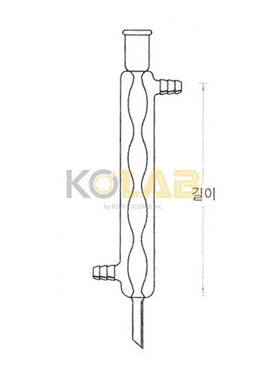 Condenser, Allihn, For rubber stopper / 구관냉각기, 고무마개연결용